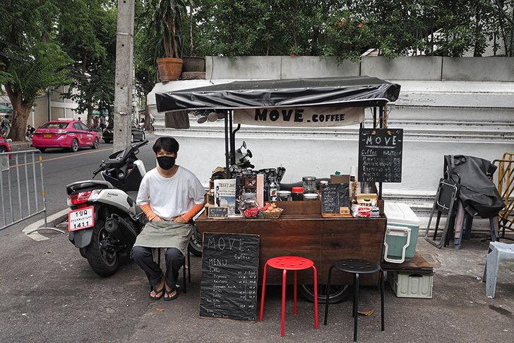 move-coffee3-1
