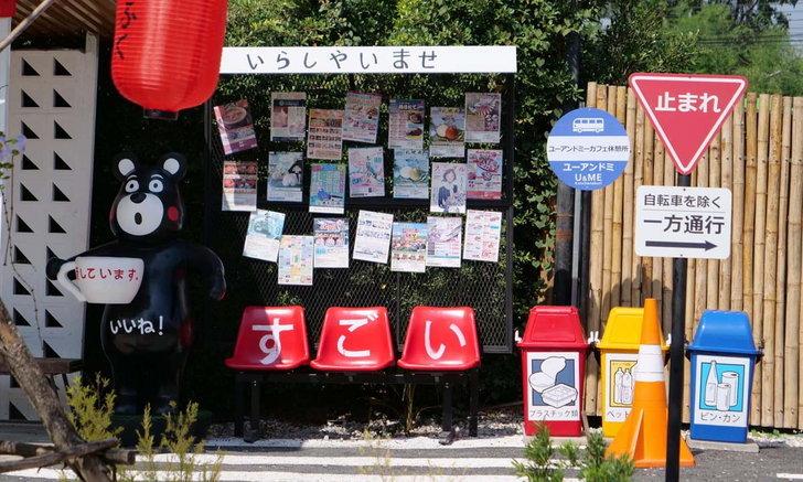 เหมือนอยู่ญี่ปุ่น! U&Me Cafe Kanchanaburi เปิดโซนถ่ายรูปใหม่สถานีรถไฟสไตล์ญี่ปุ่น