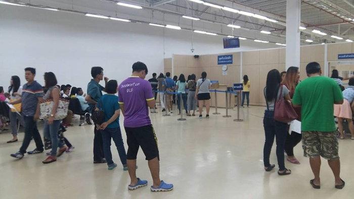สำนักงานหนังสือเดินทางชั่วคราว มีนบุรี