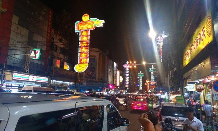 กทม. ประกาศยกเลิกจัดงานตรุษจีนเยาวราชเป็นครั้งแรก ป้องกัน COVID-19