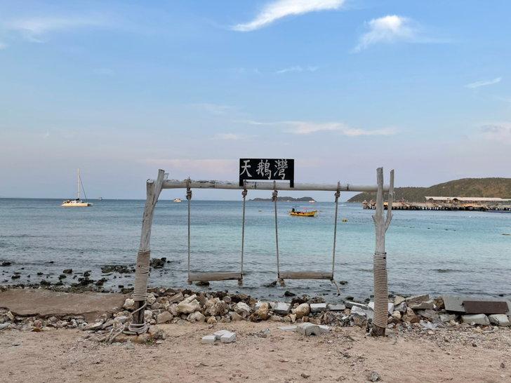 SangwanBeachVillaที่พักเกาะล้าน2