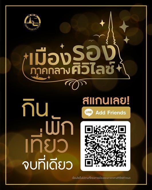 poster-fb-01