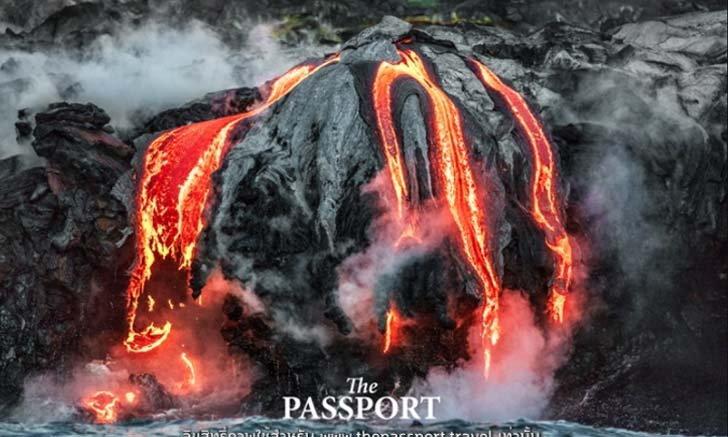 ภูเขาไฟคีเลาเวอา (Kilauea) พลังจากใต้พิภพแห่งฮาวาย