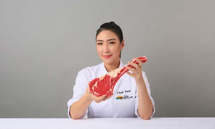 เชฟแพม Top Chef Thailand แบรนด์แอมบาสเดอร์ TRUE AUSSIE BEEF คนแรกของเมืองไทย