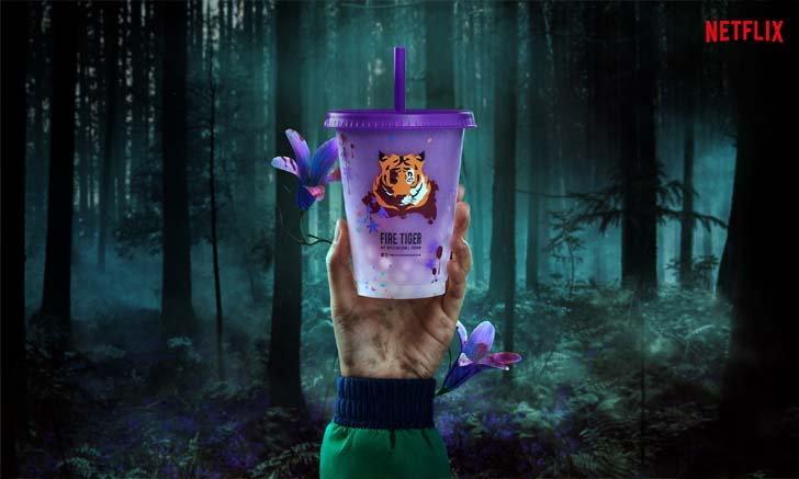 """""""เสือพ่นไฟคืนชีพ"""" เมนูพิเศษต้อนรับการกลับมาอย่างยิ่งใหญ่ของซีรีส์ Kingdom"""