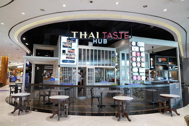 thaitastehubrangnam