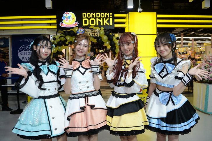 donkiseaconsquare(1)