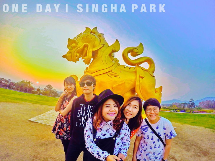 ONE DAY   SINGHA  PARK  (CHIANGRAI)  By ญิ๋งเปรี้ยว พาเพลิน