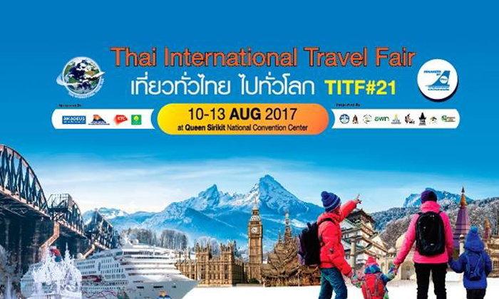 รวมโปรโมชั่น ที่เที่ยว ที่พัก งานเที่ยวทั่วไทยไปทั่วโลก ครั้งที่ 21 ลด แลก แจก แถมกระจาย!!
