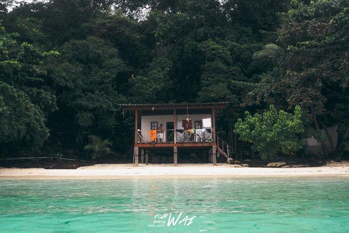 ที่พักบนเกาะหวาย