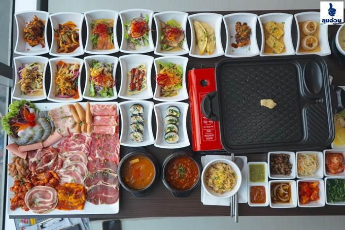 มะ - ชิ - ตัง MA - CHI - TANG KOREAN CUCINE ร้านปิ้ง ย่าง เกาหลี ราคาน่าคบ