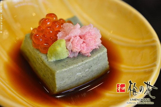 """อิ่มอร่อยรับฤดูใบไม้ผลิกับอาหารญี่ปุ่นแบบไคเซกิที่ """"Umenohana"""""""