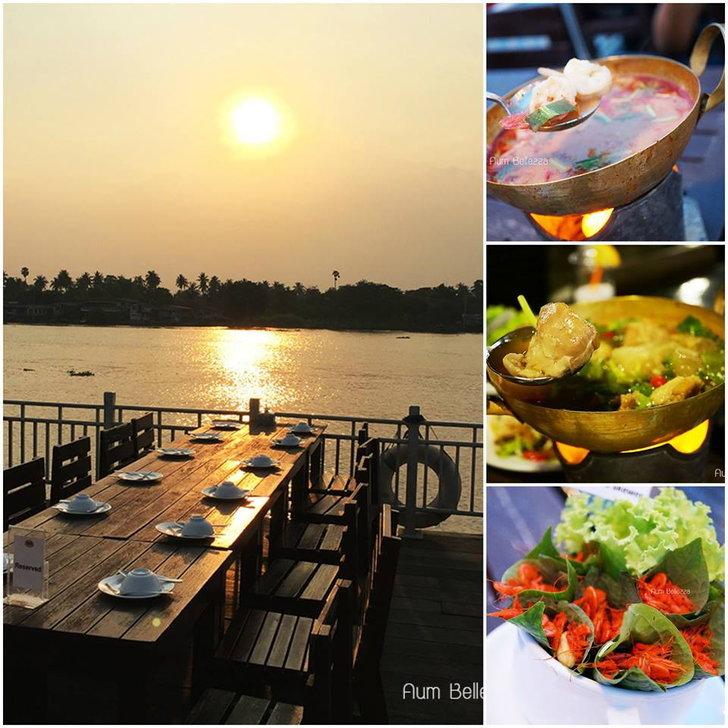 ❤ Review ❤ ร้านอาหารอร่อย บรรยากาศดี ริมน้ำเจ้าพระยา  ร้านสองฝั่งคลอง จังหวัดนนทบุรี
