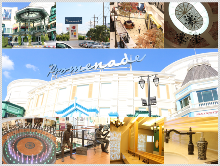 พาเที่ยวห้างใหม่ สไตล์ยุโรป ที่ THE PROMENADE ห้างใหม่ ชิค ๆ ย่าน ♥ รามอินทรา ♥