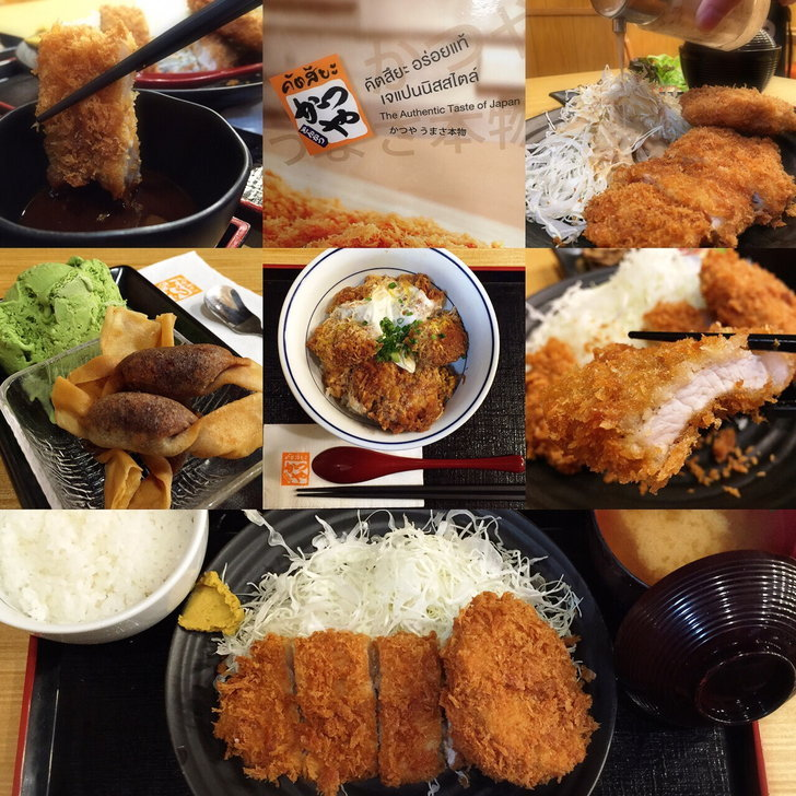 KATSUYA ร้านหมูทอดต้นตำรับจากญี่ปุ่น