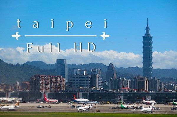 Taipei FULL HD : ท่องละไมในไทเป
