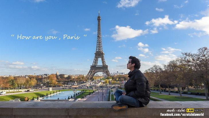 """26 ภาพล่าสุดจาก """" Paris """" ... กับข้อความที่เธออาจจะอยากบอกกับคนทั้งโลกว่า """" I'm fine .. thank you """" [สองเท้า-เกาโลก]"""