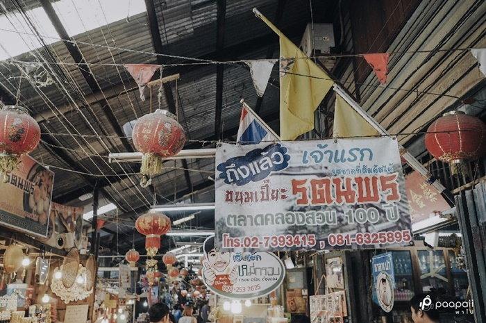 khlong-suan-43