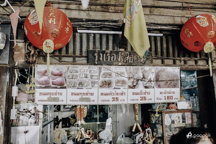 khlong-suan-69