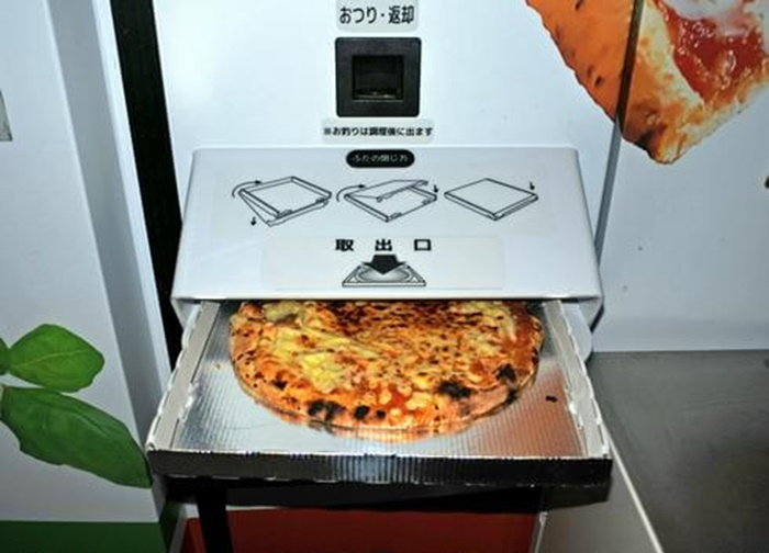 pizza-vending-machine4