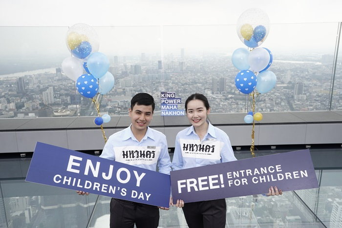 kingpowermahanakhon_childrens_1