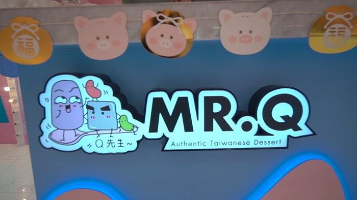 mr.q3