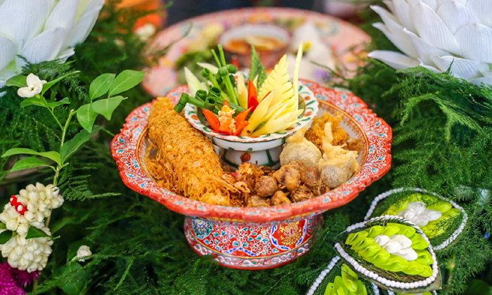 R.HAAN (อาหาร) ร้านอาหารไทยที่ยกระดับความอร่อยสู่ระดับสากลจากฝีมือของเชฟ ชุมพล แจ้งไพร