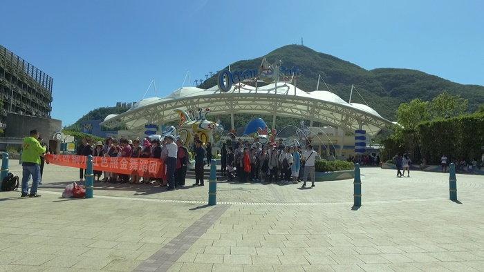 oceanpark1