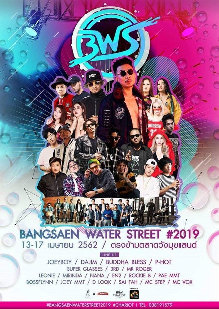 bangsaen-water-festival-2019