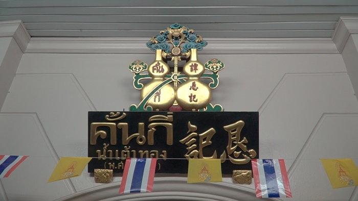324048