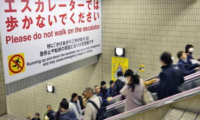 วิธีการใช้บันไดเลื่อนที่ถูกต้องและปลอดภัยในโตเกียว