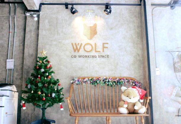 wolf01-611x420