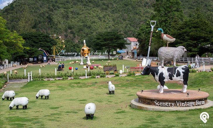 One Day Trip ตะลุยสวนผึ้งกระพือปีกบินไปราชบุรี