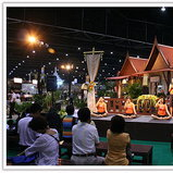 เทศกาลเที่ยวเมืองไทย ปี 2552