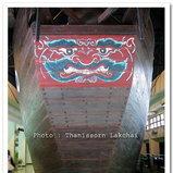 พิพิธภัณฑสถานแห่งชาติพาณิชย์นาวี จันทบุรี