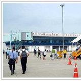 มาถึงแล้วสนามบินพิษณุโลก