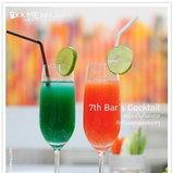 Seven th Bar