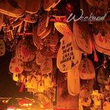 ลี่เจียง เมืองมรดกโลก