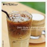 OMU Japanese Omurice & Cafe