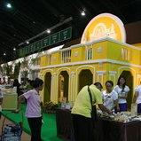 เทศกาลเที่ยวเมืองไทย 54