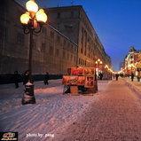 รัสเซีย