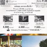 Amazing Thailand Grand Sale 2011