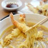 Konaya Curry Udon & Tempura