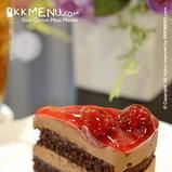 MPB Sweet Cake