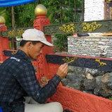 งานมหกรรมพืชสวนโลกเฉลิมพระเกียรติฯ 2554