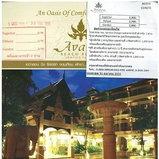 งานไทยเที่ยวไทยครั้งที่ 24