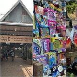 ตลาดเก่าคลองสวน