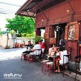 ถนนยมจินดา ตลาดเก่าเมืองระยอง