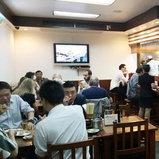 อาหารญี่ปุ่น ราเมงเทอิ