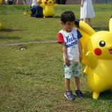 Pikachu Outbreak 2016